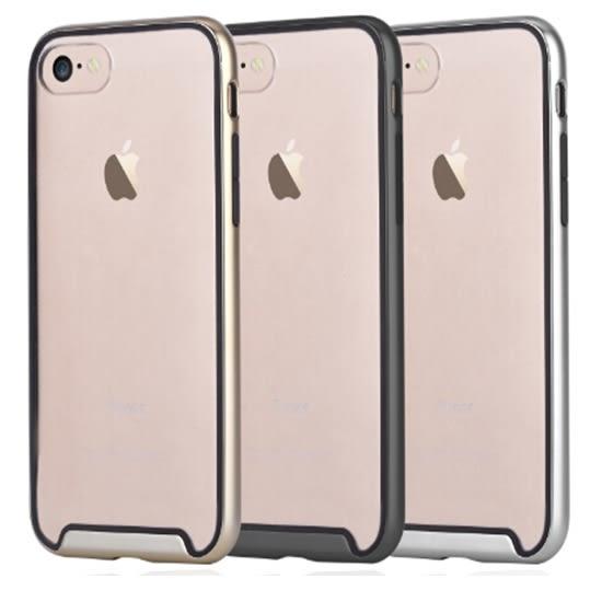 comma 朗悅二合一保護殼 5.5吋 Apple iPhone 7 PLUS/i7+ TPU內套+PC邊框 手機殼 背殼