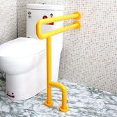 安全扶手 - 無障礙衛生間扶手浴室老人安全扶手不銹鋼防滑殘疾人墻避浴室扶手【韓衣舍】