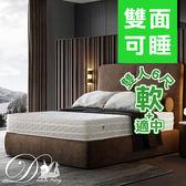 森林系 風信子黃金級四線獨立筒床墊(雙人加大6尺)