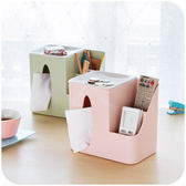 創意客廳桌面紙巾盒多功能遙控器收納盒