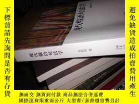 全新書博民逛書店現代俄語句法學Y191671 杜桂枝 北京大學出版社 ISBN: