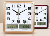 掛鐘 電子掛鐘客廳臥室鐘錶創意靜音個性時尚日歷時鐘大號石英鐘  星河