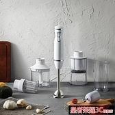 輔食器 料理棒嬰兒輔食機電動絞肉小型手持電動磨粉多功能家用料理