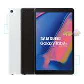 Samsung Galaxy Tab A 8吋 ◤刷卡◢ 八核心 平板Wi-Fi版 P200 (含S-Pen)