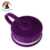 丹大戶外用品【Outdoor Active】山貓水壺寬口瓶蓋/水壺蓋/寬口水壺蓋子/飲水蓋 單個販售 WT-紫