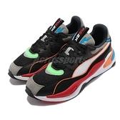 【海外限定】Puma 休閒鞋 RS-2K Internet Exploring 黑 灰 男鞋 老爹鞋 【ACS】 37330920