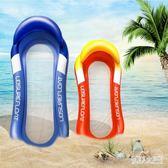 充氣沙發 網狀水上躺椅 浮排 浮床浮板沖浪板 打水板水上玩具 FR13393『俏美人大尺碼』