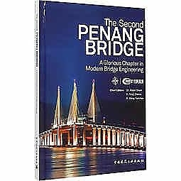 簡體書-十日到貨 R3Y【The second PENANG BRIDGE:A Glorious Chapter in Mod...