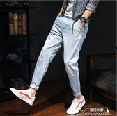 休閒長褲-夏季厚款9分男士寬鬆哈倫牛仔褲男淺色九分褲潮流青少年大尺碼褲子 提拉米蘇