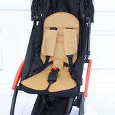 618好康鉅惠嬰兒童推車涼席冰絲冰藤涼席竹席涼墊通用