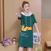 韓版長版T連身裙S-3XL9362夏裝新款連帽條紋連衣裙卡通印花短袖t恤中長款寬松大碼柏1F133A依品國際
