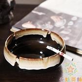 買一送一 陶瓷煙灰缸創意個性時尚防風客廳家用辦公歐式【奇妙商鋪】