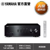 【超贈點10倍送 A級福利品 原廠保固】Yamaha A-S301 Hi-Fi擴大機