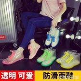 果凍透明防滑時尚雨鞋雨靴防水鞋膠鞋套鞋女短筒成人韓版可愛夏季 nm2983 【歐爸生活館】