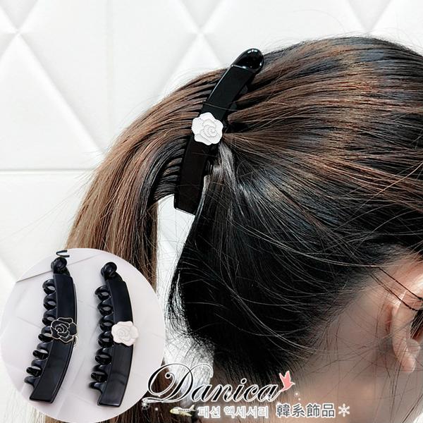 現貨 香蕉夾 髮夾 韓國連線 簡約 魅力.小香風.百搭.玫瑰花 防滑齒狀 髮飾 S8111 Danica 韓系飾品
