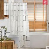 加厚浴簾防水防黴衛生間窗簾浴室隔斷簾 G-0369