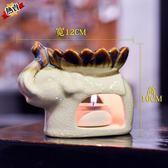 香薰爐 蠟燭香薰燈家用臥室香氛大容量陶瓷浪漫創意小夜燈 特惠免運