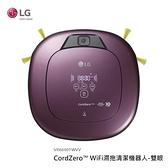 【南紡購物中心】LG CordZero™ WiFi濕拖清潔機器人-雙眼 VR6690TWVV