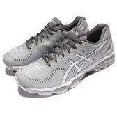 【五折特賣】Asics 慢跑鞋 Gel-Kayano 23 灰 白 穩定透氣 網布 運動鞋 男鞋【PUMP306】 T646N9601