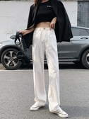 寬管褲 白色牛仔褲女寬鬆直筒闊腿高腰垂感顯瘦拖地韓版長褲春裝2020新款 歐歐