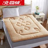 店慶優惠-床墊 榻榻米羊羔絨床墊學生宿舍床褥子單人雙人海綿墊被加厚1.8m/1.5米 BLNZ