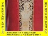 二手書博民逛書店稀缺版,《罕見莎士比亞藝術 》大量插圖。約1901年出版Y203104 如圖 如圖 出版1901