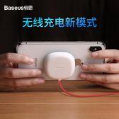 無線充電器 無線充電器IPHONE XS MAX蘋果X手機專用8PLUS吸盤式7.5W/10W快充IPHONE8 繽紛創意家居