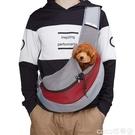 熱賣寵物外出包寵物背包貓咪背袋外出便攜透氣小狗包超輕貓包斜背側背小型寵物包 【618 狂歡】
