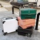 小型鋁框登機箱女18寸輕便迷你行李箱拉桿箱20寸旅行箱密碼箱子男 小時光生活館