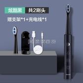 (快速)電動牙刷鉑瑞BR-Z2情侶套裝學生黨男士女生全自動牙刷充電式