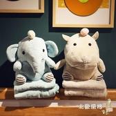 河馬抱枕被子兩用兒童安撫枕頭汽車辦公室珊瑚絨空調午休毯子女男