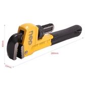 工具管子鉗扳手水管鉗快速自緊多功能家用活動水管鉗子大號 教主雜物間
