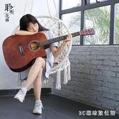 41寸民謠吉他初學者學生男女生學習樂器成人自學入門木吉他通用   XY3903  【3c環球數位館】