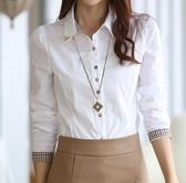 襯衫 女士正裝打底白色OL職業襯衫女長袖大碼工作服韓版學生【限時八五鉅惠】