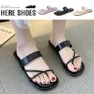 [Here Shoes] 2cm涼鞋 舒適氣墊鞋墊 優雅氣質百搭 皮革平底圓頭涼拖鞋-ACB11