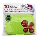日本製 必貼妥 濕紙巾專用蓋