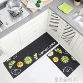 廚房地墊 廚房地墊門墊進門地毯臥室門口防油耐臟吸水腳墊浴室防滑墊子家用