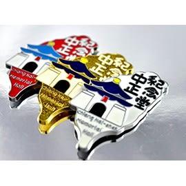 【收藏天地】台灣紀念品*島型中正紀念堂-(3色)鋅合金冰箱貼