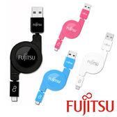 [富廉網] FUJITSU富士通 UM200 MICRO USB傳輸充電線(捲線型)