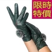 觸控手套-熱銷典型貴婦獺兔毛真皮革女手套 4色63d59【巴黎精品】