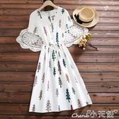 森女系洋裝 森女系夏季棉麻中長裙收腰小個子碎花連身裙白色女夏裙子 小天使