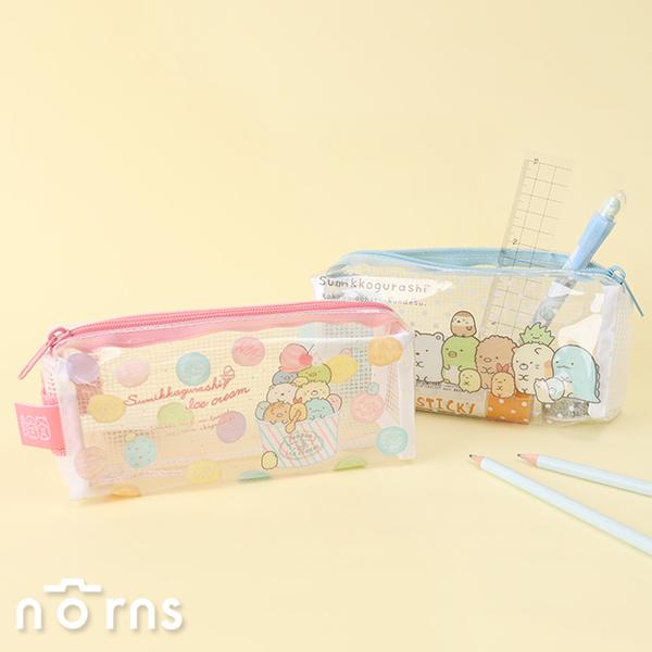 【角落生物透明網格寬底筆袋】Norns 正版授權 鉛筆盒 文具收納袋 角落小夥伴 聖誕節禮物