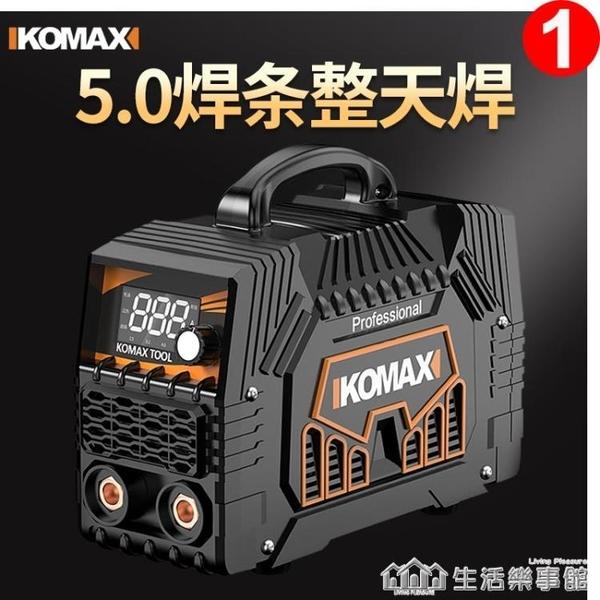 電焊機220v家用315 400兩用380v便攜式小型全自動工業雙電壓焊機NMS【樂事館新品】