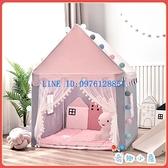 兒童帳篷室內游戲屋公主女孩家用城堡【奇趣小屋】