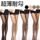 NO.825 T型超薄50D耐勾透明彈性褲襪