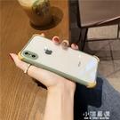 苹果xsmax手机壳全包摄像镜头保护套iPhoneX简约高档透明超薄xs手机壳男女款 新佰數位屋