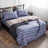 【夢工場】彩虹萬歲精梳棉薄被套床包組-雙人