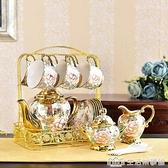宮廷風咖啡杯套裝6件套下午茶茶具歐式小奢華家用陶瓷骨瓷水杯子 NMS生活樂事館