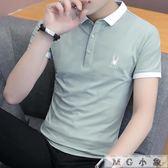 MG 韓版襯衫領半袖PO衫短袖T恤