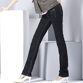 激瘦--完美激瘦經典黑藍無刷色低腰窄管牛仔長褲/鉛筆褲(S-7L)-N08眼圈熊中大尺碼◎